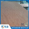 Bintangor Plywood Poplar/Hardwood Core E1 Glue
