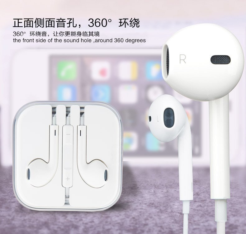 in-Ear Earphone Wired Headset for iPhone 6/6 Plus/5/5s