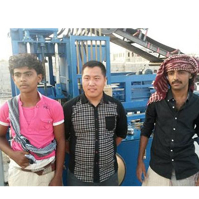 Our engineer in Yemen