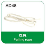 Pulling rope