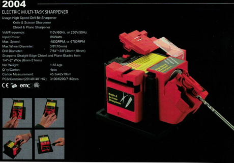 ELECTRICAL CHAIN SAW SHARPENER 2004