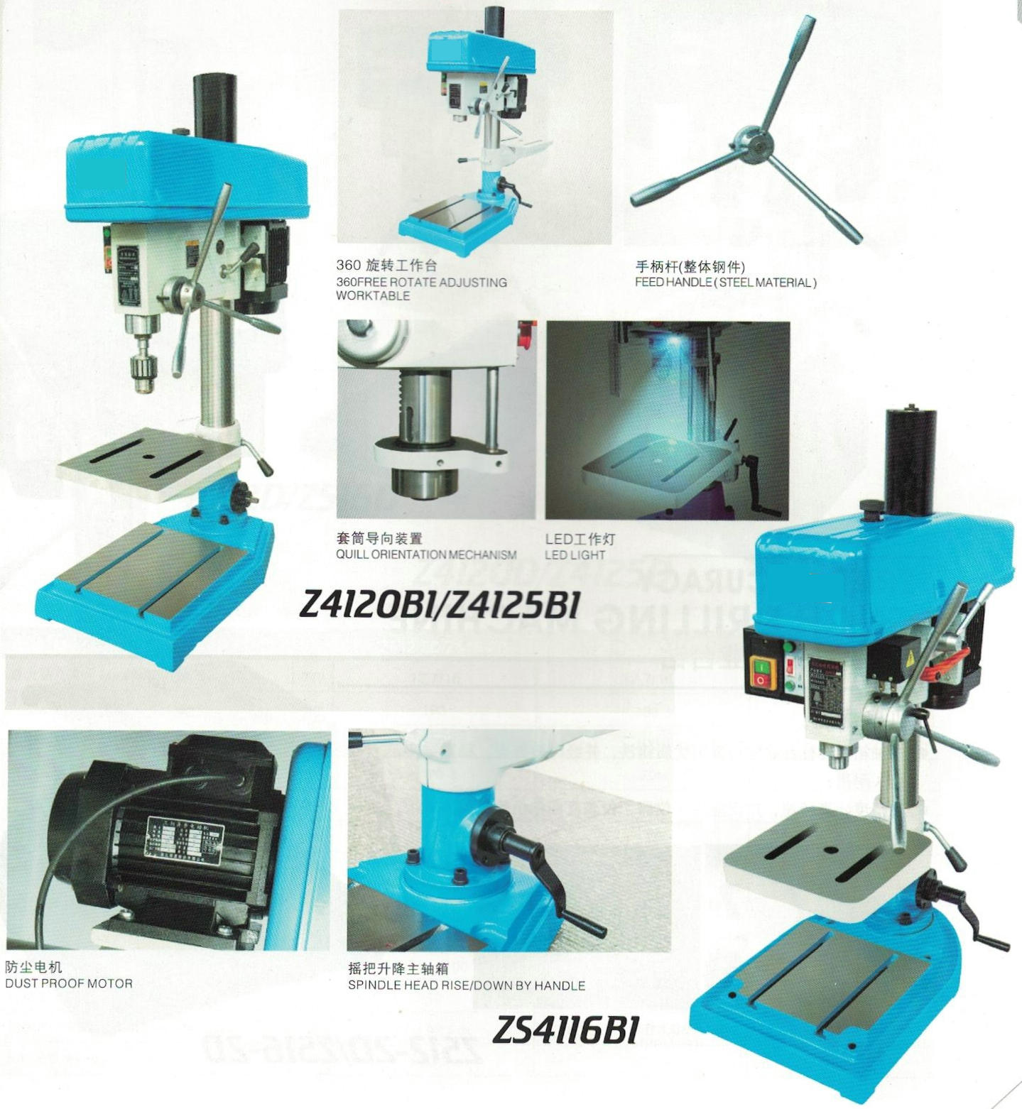 B1 SERIES PREMIUM QUALITY DRILLING &TAPPING MACHINE ZS4120B1