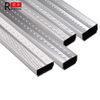 window hardware aluminum spacer bar