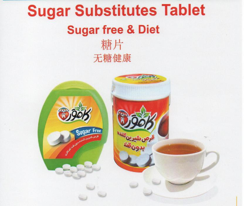 Sugar Substitutes Tablet