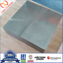 AMS4928 Ti-6Al-4V Titanium Flat Bar with Polish Surface