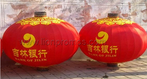 Custom Logo New Year Decoration Chinese Traditional Lantern