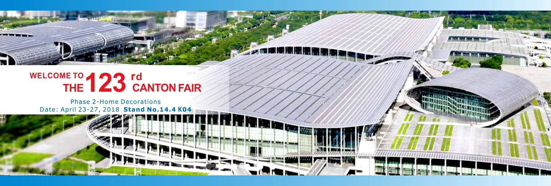 123th cantonfair