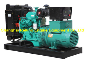 Cummins 64KW 80KVA 50HZ land diesel generator genset set