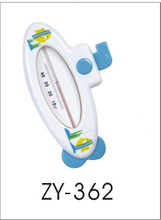 ZY-362 Bathtub Thermometer