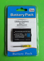 Battery for 3DS