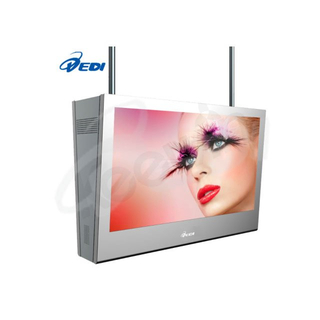 42inch double faced- high brightness LCD advertising display with fan-cooling