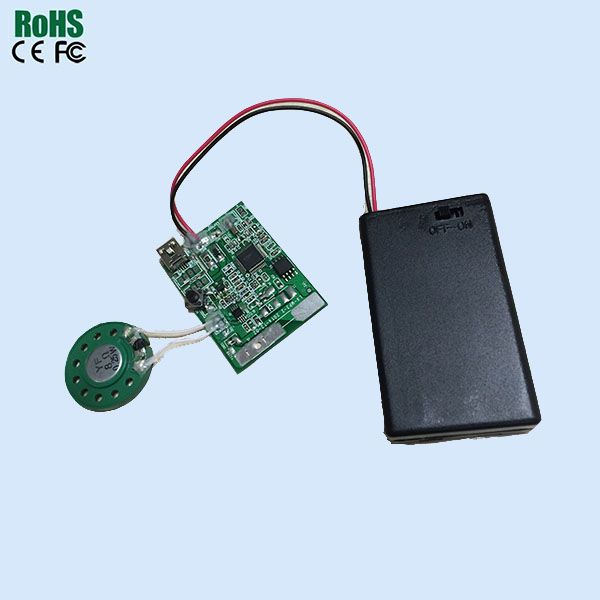 Recordable Sound Module With USB
