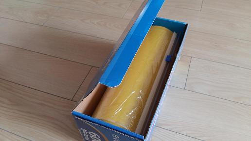 PVC stretch wrap film