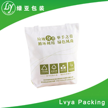 Promotional Non-woven Shopping Cotton Bag