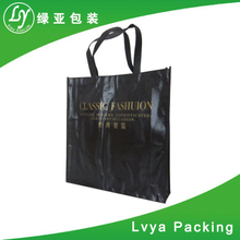 Durable Wenzhou High quality non woven bags for promotional