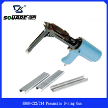 HR60-C22/C14 Pneumatic D ring Gun