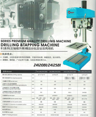 B1 SERIES PREMIUM QUALITY DRILLING &TAPPING MACHINE ZS4125B1