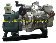 Cummins 64KW 80KVA 50HZ marine generator genset set (CCFJ64JW /6BT5.9-GM83)