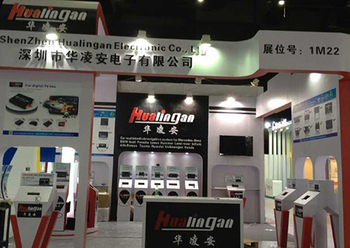 2015 Autum Hong Kong Electronics Fair