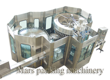 Water Production Line(CGF50-50-12)