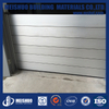 Aluminum Flood Panel for Parking Lot