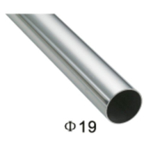 Stainless Steel Pipe (FS-5620)