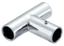 Shower Tube Connector (FS-641)