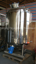 Stainless Steel Double Jacketed Mixing Tank (Reactor)