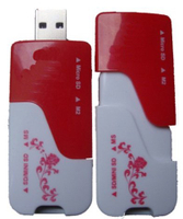 M2 Multi Card Reader Style No. Cr-025
