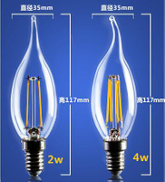 4W 6W C35 E14 LED Filament Lamp_LED_Filament_Bulb_B22_G45_G95_St64_Bulb_Glass_G125