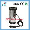 80w inverter for ships or traffic lights or travel equipment