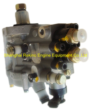 0445025609 BOSCH Yuchai common rail fuel injection pump for YC4E