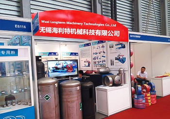 2017 Shanghai Essen Exhibition