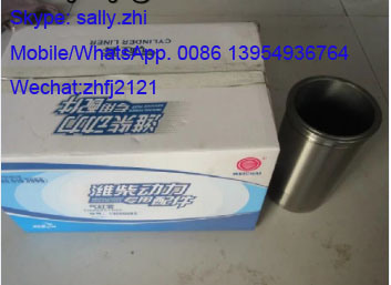 Brand New Cylinder Liner 13056682 for Weichai Deutz 226b Engine