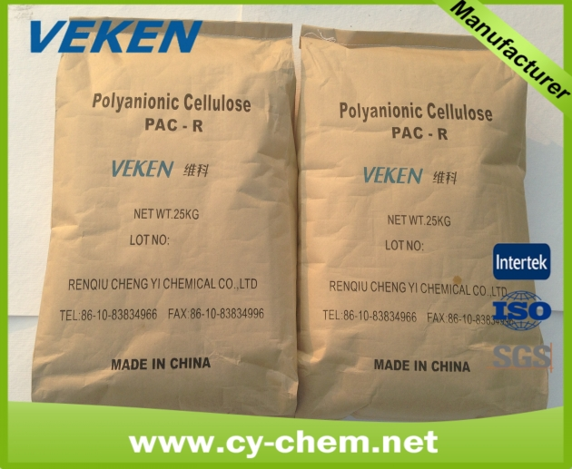 Polyanionic cellulose regular (PAC-R)