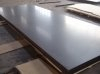 21X1250X2500mm Shuttering Concrete Plywood with Poplar Core WBP Glue