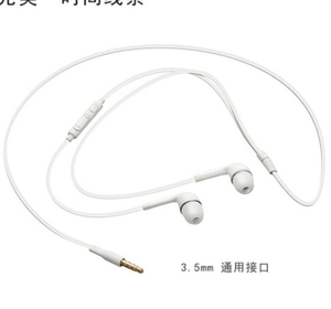 Htp Flat Wired Earbuds Earphone for Samusng S4/S5/S6