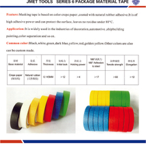 PACKING MATERIAL TAPE
