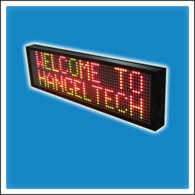 P7 62mm 16 Pixels Height Indoor Matrix LED Moving Message Display