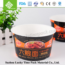 Custom paper printed plastic noodle or soup bowl