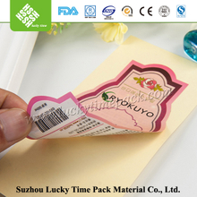 Food grade security self adhesive bottled water brand label