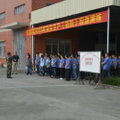 Guangdong Haichang Electric 2016 safety production (fire) emergency drills