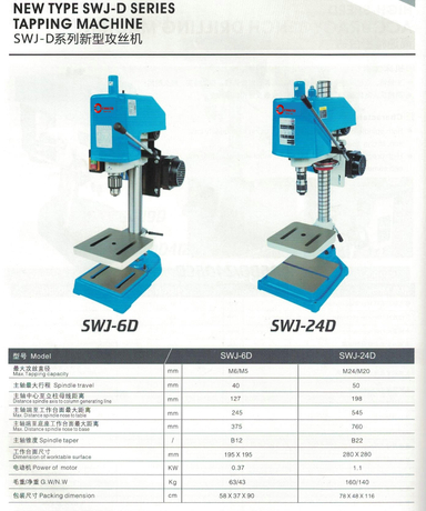 NEW TYPE SWJ-D SERIES TAPPING MACHINE SWJ-24D