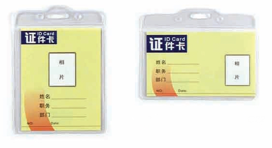Porte-cartes d'identification de PVC (C23/C22)