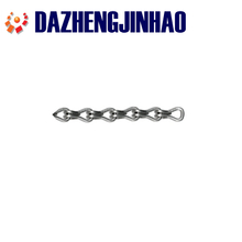 Register Chain And Weldless Chain