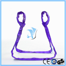 EN1492-2 1000kg Synthetic Endless Round Sling