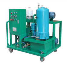 CHY Series Quenching Oil Purifier