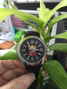 Bahrain National Guard Logo Watch