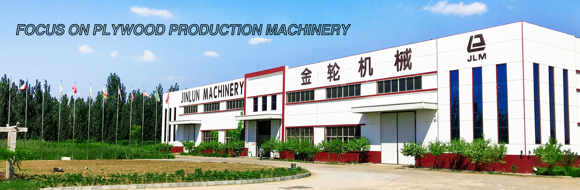 jinlun-machinery04