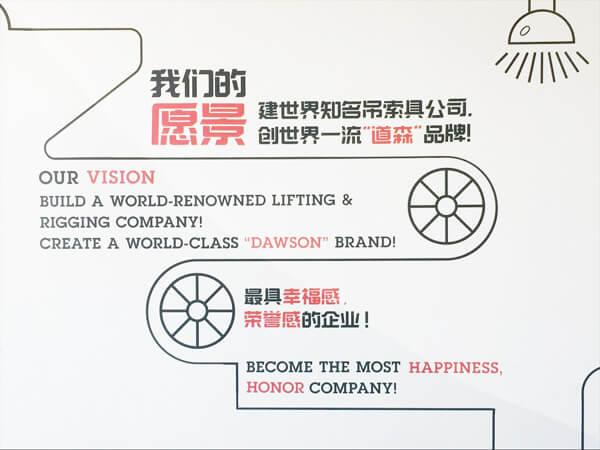Our Vison - Dawson Group Ltd. - China Manufacturer Supplier